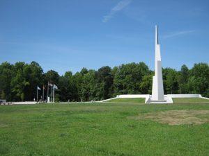 Veteran's Memorial on N. Harrison Avenue